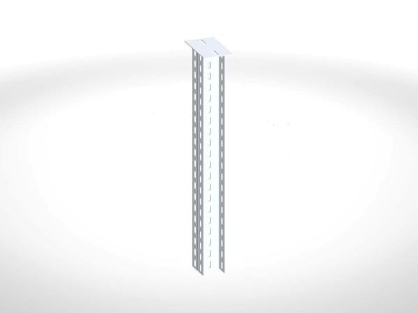 Консоль вертикальная КВ2ц