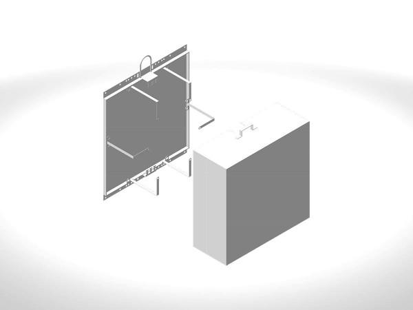 Шкаф монтажный ШРМ-1-2