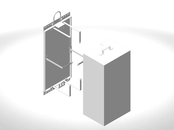 Шкаф монтажный ШРМ-2-2